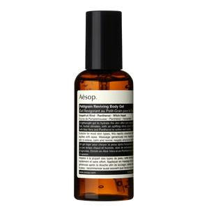 aesop - petitgrain reviving body gel