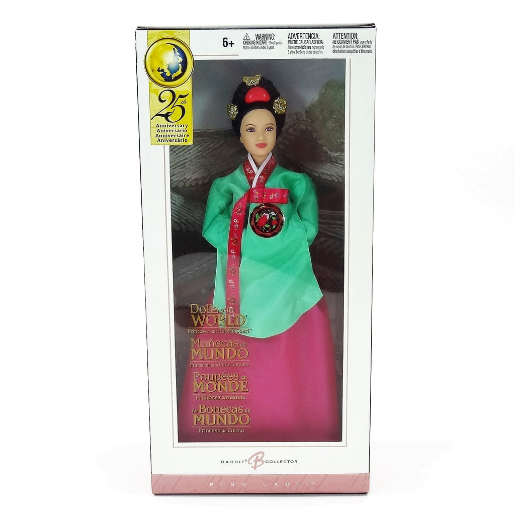 "Mattel Dolls of The World 25th Anniversary Pink Label ""Princess of The Korean Court"" 2004 #B5870 Collectors Edition"