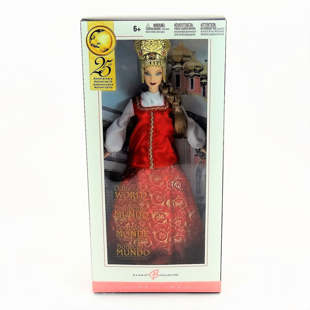 "Mattel Barbie Pink Label Dolls of The World ""Princess of Imperial Russia"" 25th Anniversary 2004 #G5861 Collectors Doll"
