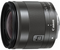 Canon EF-M 15-45mm f/3.5-5.6 IS STM EF-M Mount Lens