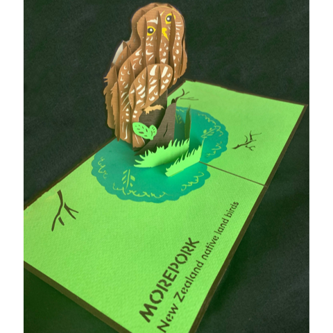 NZ Morepork Popup Card