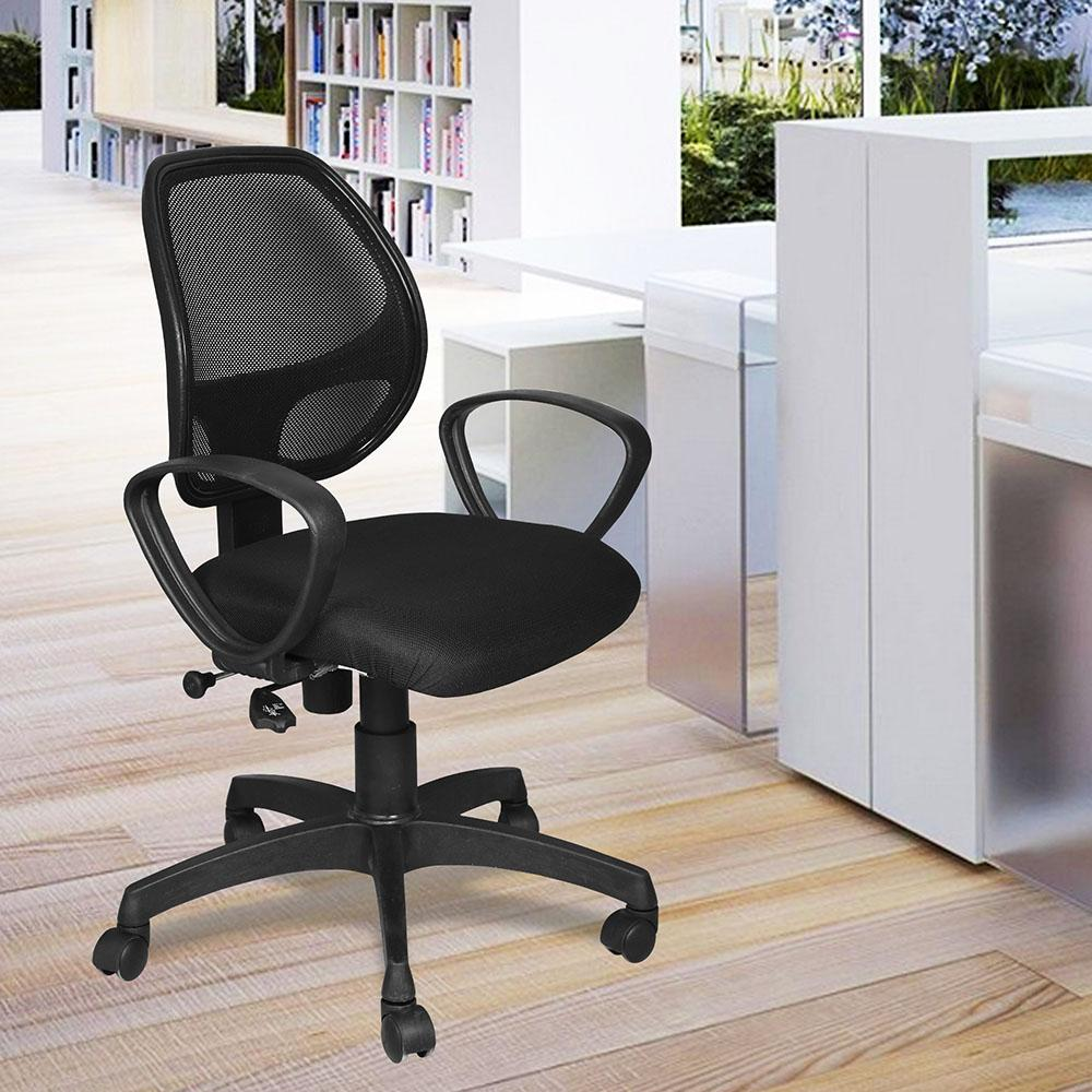 Aura Revolving & Height Adjustable Ergonomic Office Chair