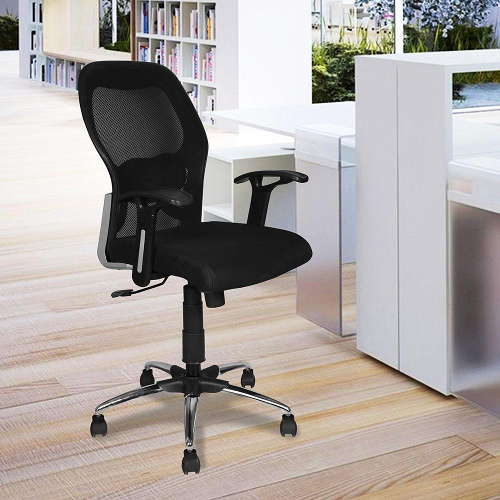 Prime Revolving & Height Adjustable Ergonomic Office Chair with Pushback Tilt