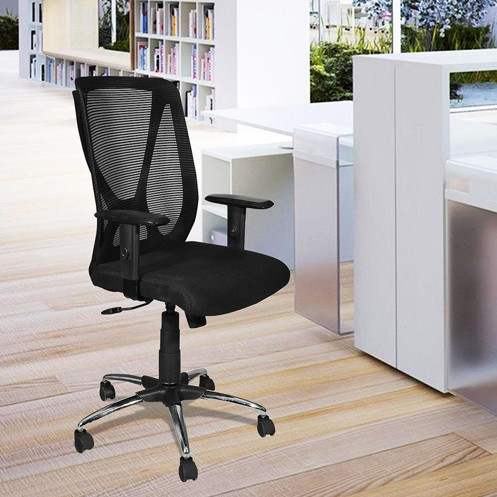 Emperia Revolving & Height Adjustable Ergonomic Office Chair with Pushback Tilt