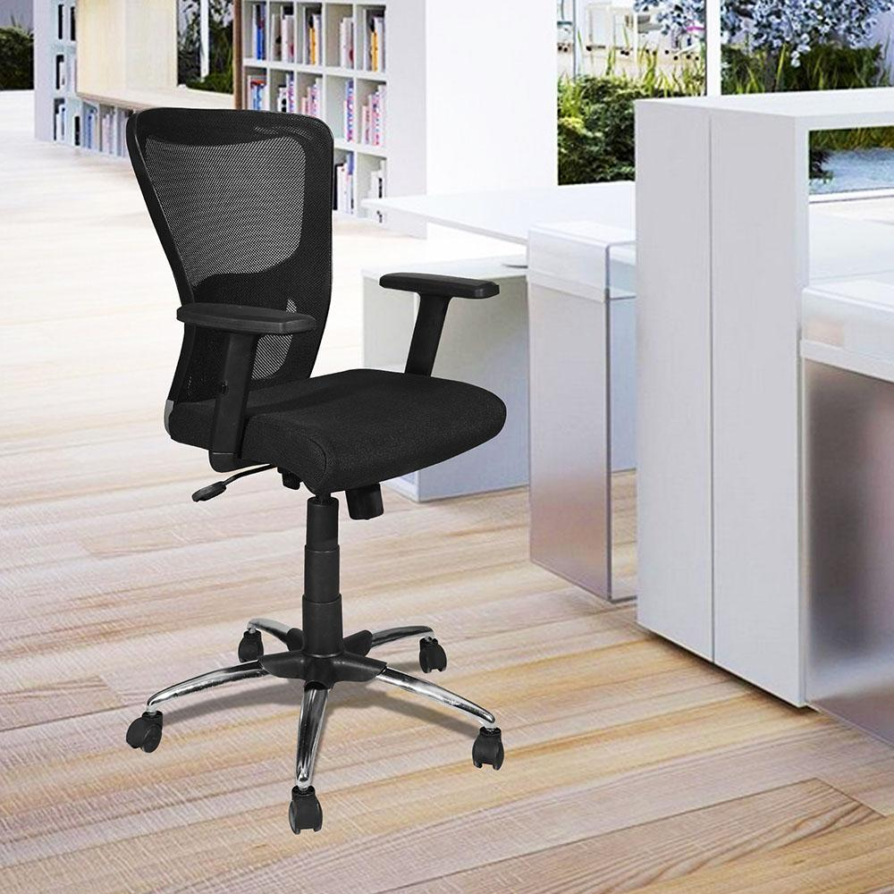 Helga Revolving & Height Adjustable Ergonomic Office Chair with Pushback Tilt