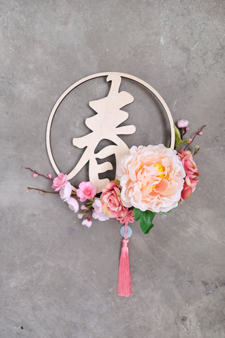 Oriental Floral Wood Wreath (Peach)