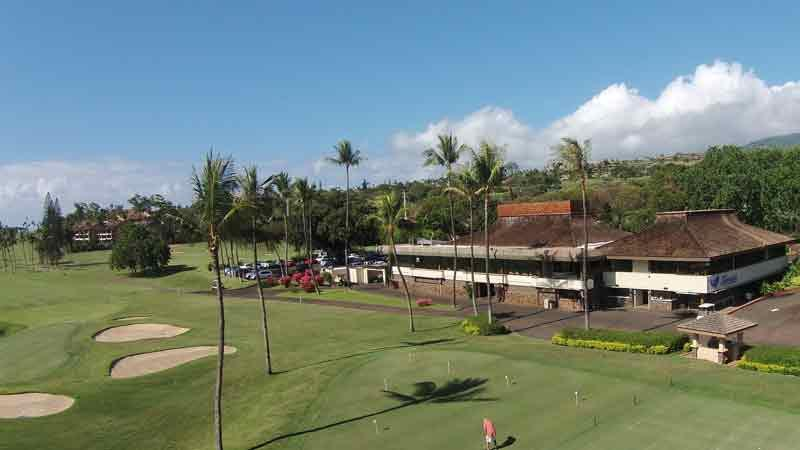Kaanapali Royal Clubhouse