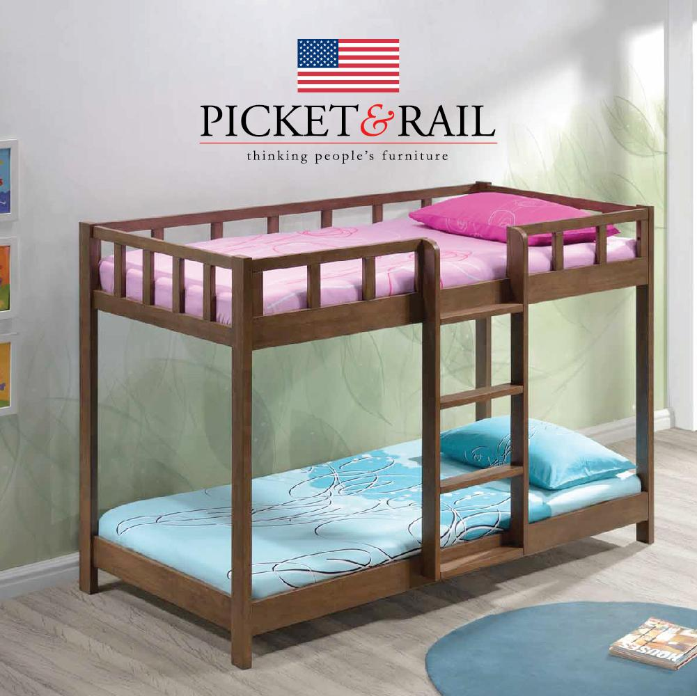 All Solid Wood Single, Super Single & Bunk Beds w/ Anti-Microbial Properties