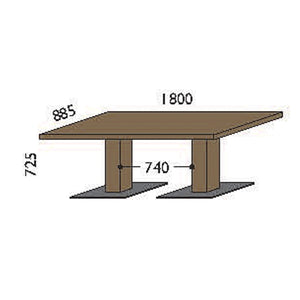 NORYA Dining Table (1.8m) in European Dark Oak TABTN05