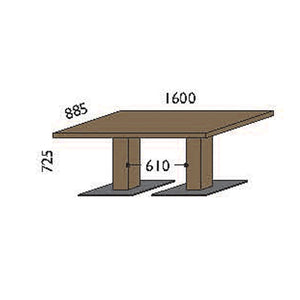 NORYA Dining Table (1.6m) in European Dark Oak TABTN06