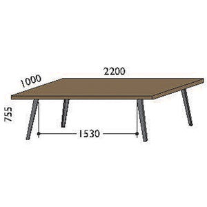 NORYA Dining Table (2.2m) in European Dark Oak TABTX03
