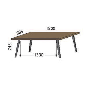 NORYA Dining Table (1.8m) in European Dark Oak TABTX04