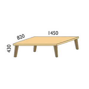 NORYA Coffee Table (1.4m) in German White Oak XBFM02