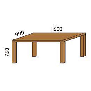 NORYA 1.6m Dining Table in American Black Walnut (NYS-KAZTM04)