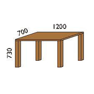NORYA Dining Table (1.2m) in American Black Walnut KAZTM07