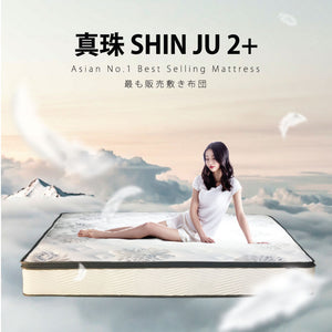真珠 SHINJU 2+ Hypo-Allergenic Pocketed Spring Latex Mattress + Super-Cool Supakuru™ Double-Knitted Fabric (MAT-BT29PL-R) (NEW)* ***PRE ORDER***