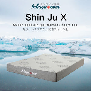 真珠 SHINJU X Air-Gel Memory Foam Anti-Microbial Mattress