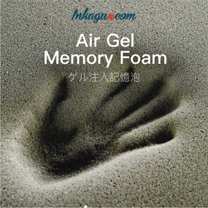 真珠 SHINJU X Air-Gel Memory Foam Anti-Microbial Mattress - Picket&Rail
