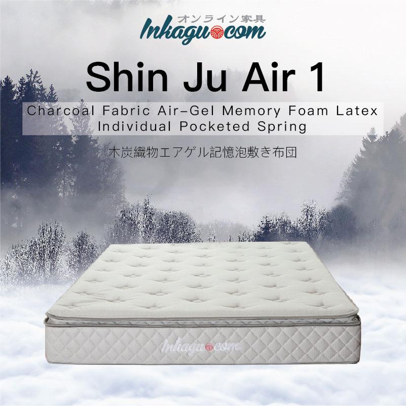 真珠 SHINJU Air I Air-Gel Memory Foam with Charcoal Fabric Anti-Microbial Latex Individual Pocketed Spring Mattress