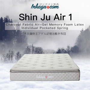 真珠 SHINJU Air I Activated Carbon-Infused Anti-Microbial Mattress - Charcoal Fabric Air-Gel Memory Foam Latex Individual Pocketed Spring