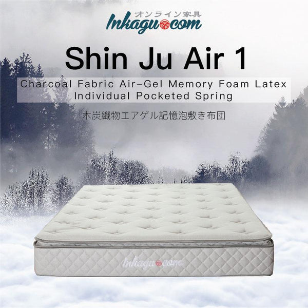 ShinJu Air I Mattress - Charcoal Fabric Air-Gel Memory Foam Latex Individual Pocketed Spring