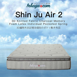 真珠 SHINJU Air II Activated Carbon-Infused Anti-Microbial Mattress - 3D Knitted Fabric Charcoal Memory Foam Latex Individual Pocketed Spring