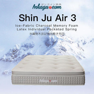真珠 SHINJU Air III Activated Carbon-Infused Anti-Microbial Mattress - Ice-Fabric Charcoal Memory Foam Latex Individual Pocketed Spring