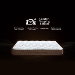 Aloe-Vera Jacquard Fabric With Latex-Top Individual Pocketed Spring Mattress - Picket&Rail Singapore's Premium Furniture Retailer