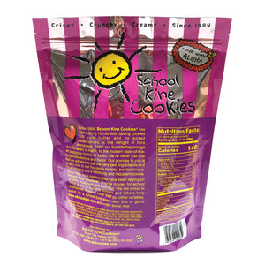 Chocolate Chip Macadamia Nut 24oz Resealable Pouch