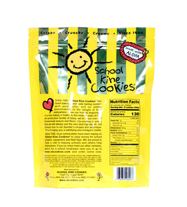 Cornflake Butter Crunch - 26oz Pouch