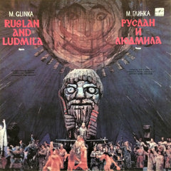 M. Glinka / Ruslan and Ludmilla, 4 LP Box
