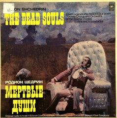 R. Shchedrin / The Dead Souls, 3 LP Box