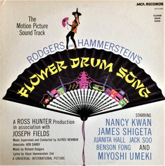 Rodgers and Hammerstein's Flower Drum Song / The Motion Picture Sound Track, LP