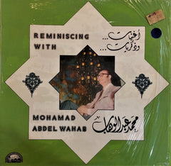 Mohamad Abdel Wahab / Reminiscing With, LP
