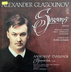 Alexander Glazounov / Seasons, LP