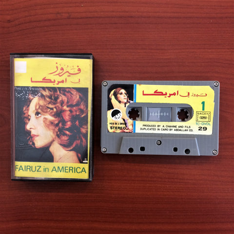 Fairuz (Feyruz) / Fairuz in America, Kaset