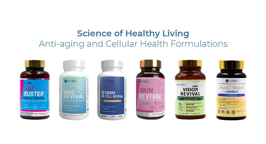 s-cell-health-supplements