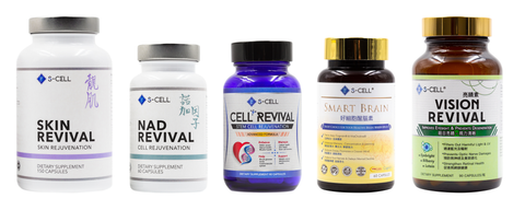 S-CELL Product Line - VitaCell International