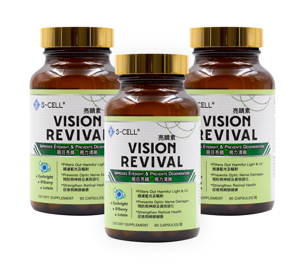 VISION REVIVAL (3-Month Pack) | S-CELL