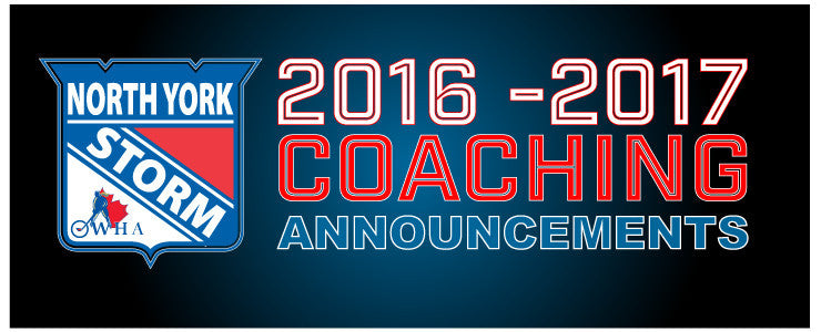 2016 Coaching Announcements