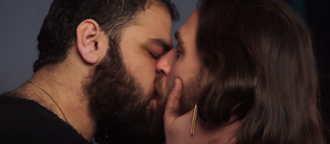 Gay (And Straight) Israeli Jews And Arabs Kiss To Protest Book Ban