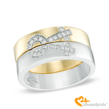 1/6 CT. T.W. Diamond Venus Anniversary Band Two Piece Set in 14K Two-Tone Gold