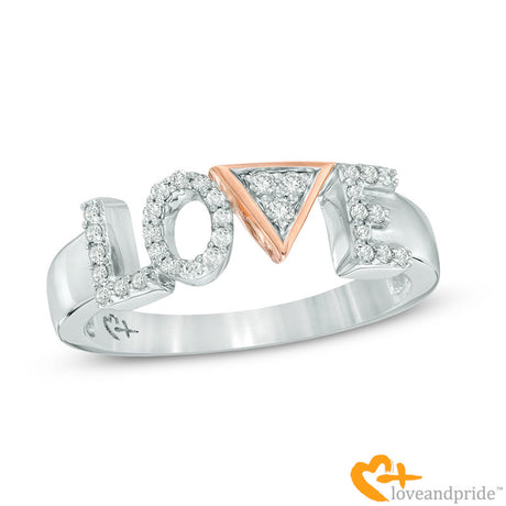 "1/5 CT. T.W. Diamond ""LOVE"" Anniversary Ring in 10K Two-Tone Gold"