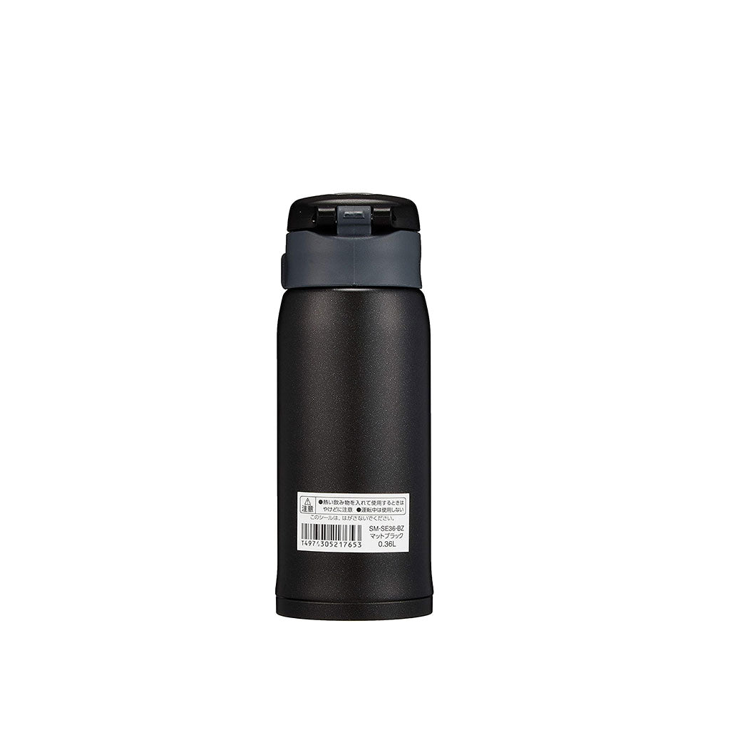 Termo Acero Inoxidable Gris Oscuro Mate 360ml