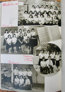 Memories 1969 Seiwa girls' high school [Presbyterian mission school, Kochi, Japan]