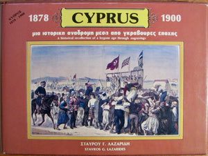 Lazarides, Cyprus 1878-1900: A historical recollection of a bygone age through engravings