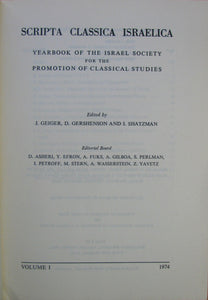 Scripta Classica Israelica: Yearbook of the Israel Society for the Promotion of Classical Studies. Volume I. 1974.
