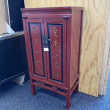 Load image into Gallery viewer, Antique Medium Cabinet Asian Style Cabinet Medium