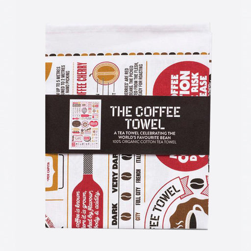 Stuart Gardiner Coffee Tea Towel
