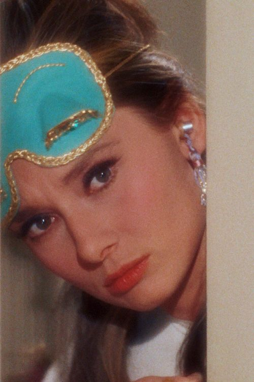 Sleep Mask-Breakfast at Tiffany's
